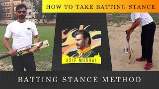 How to take batting stance | Tape ball Cricket |