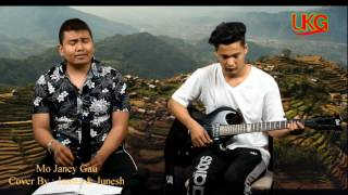 Gambar cover Nepali christian song | mo janey gau ko bato || Cover by James & Junesh