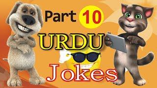 Funny Jokes in Hindi Urdu  Talking Tom & Ben News  Episode 10