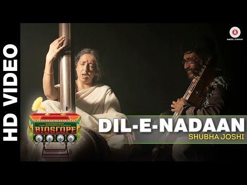 Dil-e-Nadaan | Bioscope | Shubha Joshi | Suhas Palshikar & Neena Kulkarni