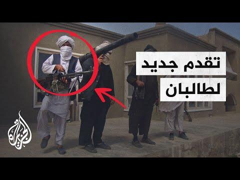 حركة طالبان تعلن سيطرتها على 150 مديرية من أصل 407 في عموم أفغانستان