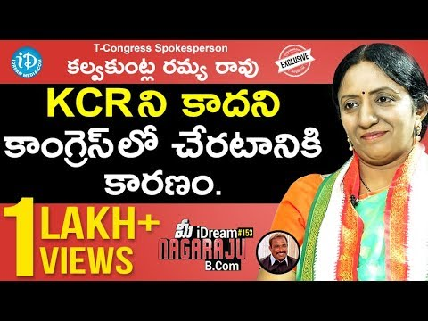 T-Congress Spokesperson Kalvakuntla Ramya Rao Full Interview || మీ iDream Nagaraju B.Com #152