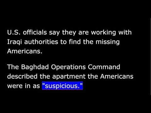 Видео Essay military training