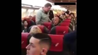 Опять пьяный пассажир!