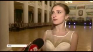 Благодійний бал Університету Грінченка (Місцевий час - 5 канал)