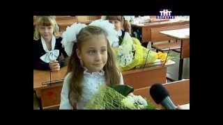 День знаний в Воркуте. 01.09.2013 г.