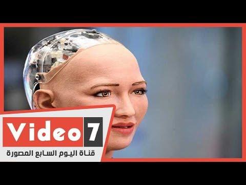 الروبوت صوفيا نجم التكنولوجيا في منتدى شباب العالم  - نشر قبل 7 ساعة