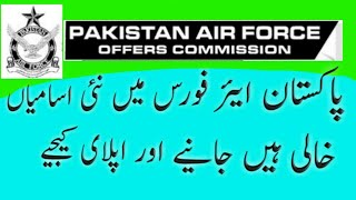 Join PAF Pakistan Commission  new Jobs  | Pakistan Air force Commission new jobs 2019 | HAMMAD MALIK