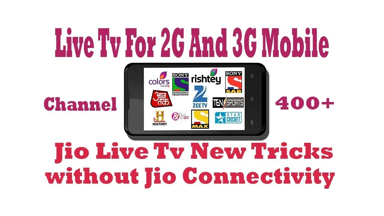 How to Watch Online Tv Channel on Android | How to Download