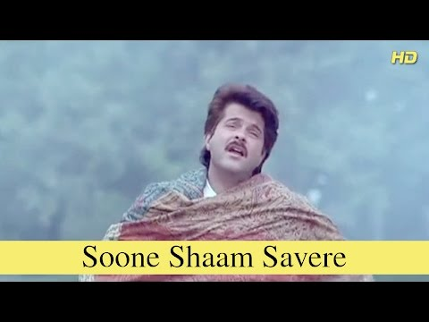 Soone Shaam Savere | Full Song | Khel | Anil Kapoor, Madhuri Dixit | Full HD