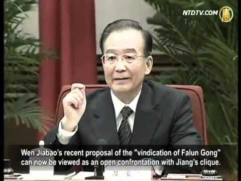 """Wen Jiabao Puts Forward """"Vindication of Falun Gong"""""""
