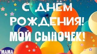 Поздравление сыну на 14 лет. С Днем Рождения Максим! Слайд шоу на заказ онлайн (Милена Лова)