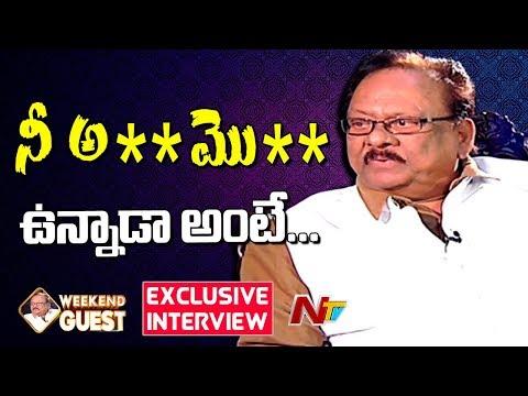 Rebel Star Krishnam Raju Exclusive Interview || Krishnam Raju About Prabhas || Weekend Guest || NTV