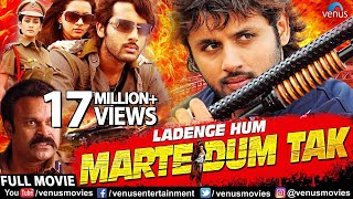 Ladenge Hum Marte Dum Tak | Full Hindi Dubbed Movie | Nitin | Bhavana | Hindi Action Movies