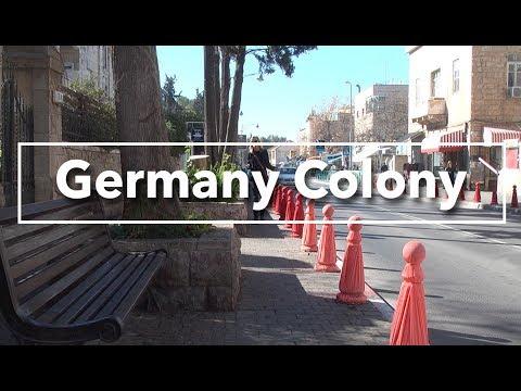 Emek Refaim/German Colony