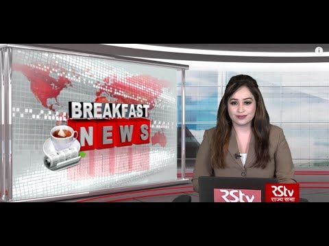 English News Bulletin – July 19, 2019 (9:30 am)