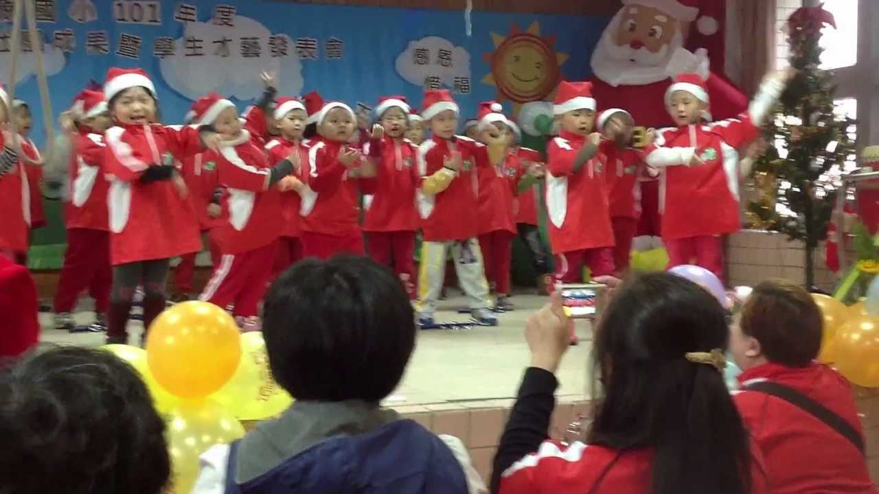 20121222新北市淡水區水源國小才藝表演-幼稚園.MOV - YouTube