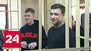 Пак не простил Мамаева и Кокорина - Россия 24