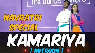 Kamariya | Mitron | Navratri Special | Dance Choreography | The Dance Centre