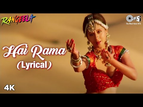 hai-rama-lyrical---rangeela-|-jackie-shroff-&-urmila-matondkar-|-swarnalata-&-hariharan-|-aamir-khan