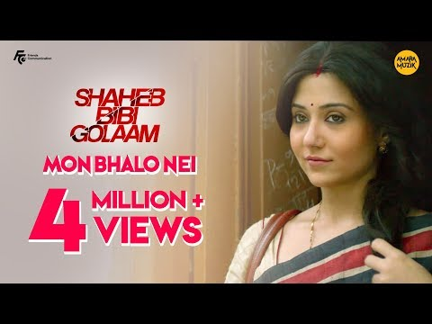 Shaheb Bibi Golaam Bangla Movie | Mon...