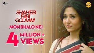 Download Hindi Video Songs - Shaheb Bibi Golaam Bangla Movie | Mon Bhalo Nei Song TEASER| Anupam Roy, Anjan Dutt,Swastika,Ritwick
