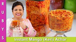 Instant Kachay Aam (Keri) ka Achar Mango Pickle Recipe in Urdu Hindi - RKK