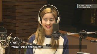 RADIO LIVE | DAHYUN Dances To The 'Ring Ring♪' 20170530 [Tei's Dreaming Radio]