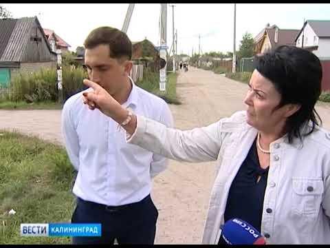 В садовых товариществах Калининграда обнаружены незаконные сбросы сточных вод