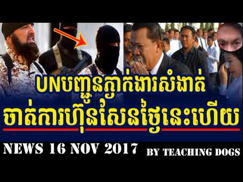 Cambodia Hot News WKR World Khmer Radio Evening Thursday 11/16/2017