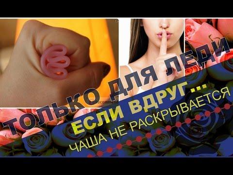 МЕНСТРУАЛЬНАЯ ЧАША MELUNA - menstrual-