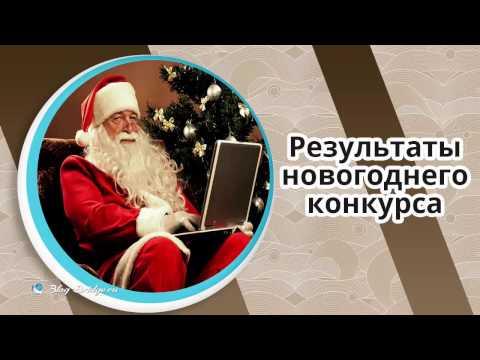 Запись выбора победителя blog-bridge ru