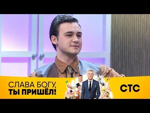 Импровизация Николая Соболева | Слава Богу, ты пришел!