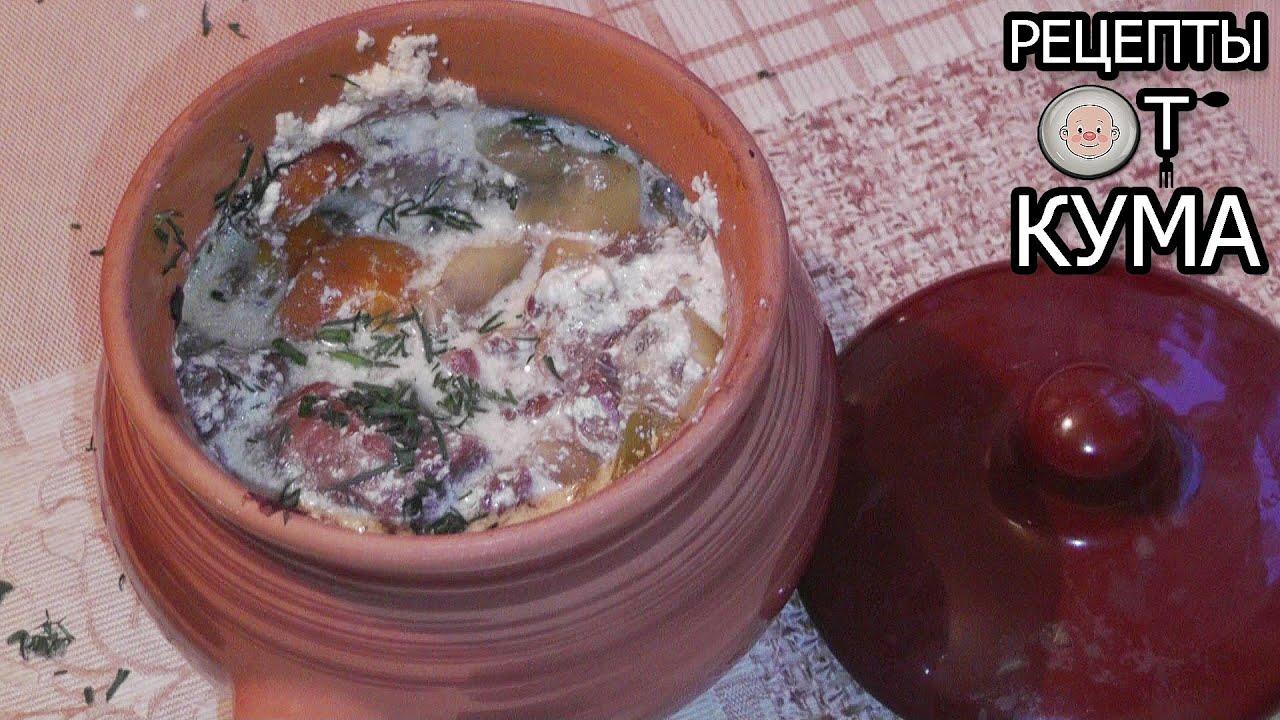 Говядина с овощами в горшочках