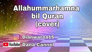 Allahhummar Hamna Bil Qur'an    lagu religi