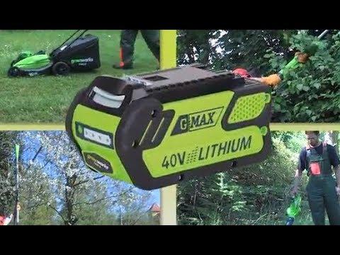 Exklusiv Bei Globus Baumarkt Greenworks G Max Akku Gartengerate 40