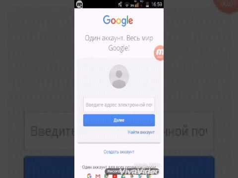 Как восстановить пароль в Google