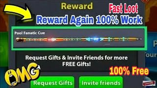 8 Ball Pool Pool Fanatic Cue Free Just Watch This Video & Collect Free Cue Reward 100% Work 👍