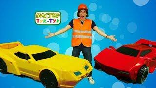 Игры с трансформерами - Видео для мальчиков - Чиним роботов