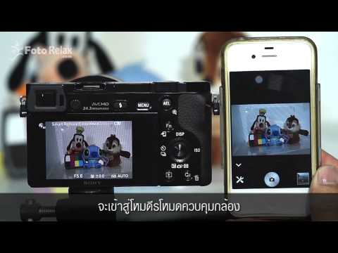Sony A6000 Wi Fi Connectiona with iPhone [Thai Edition]