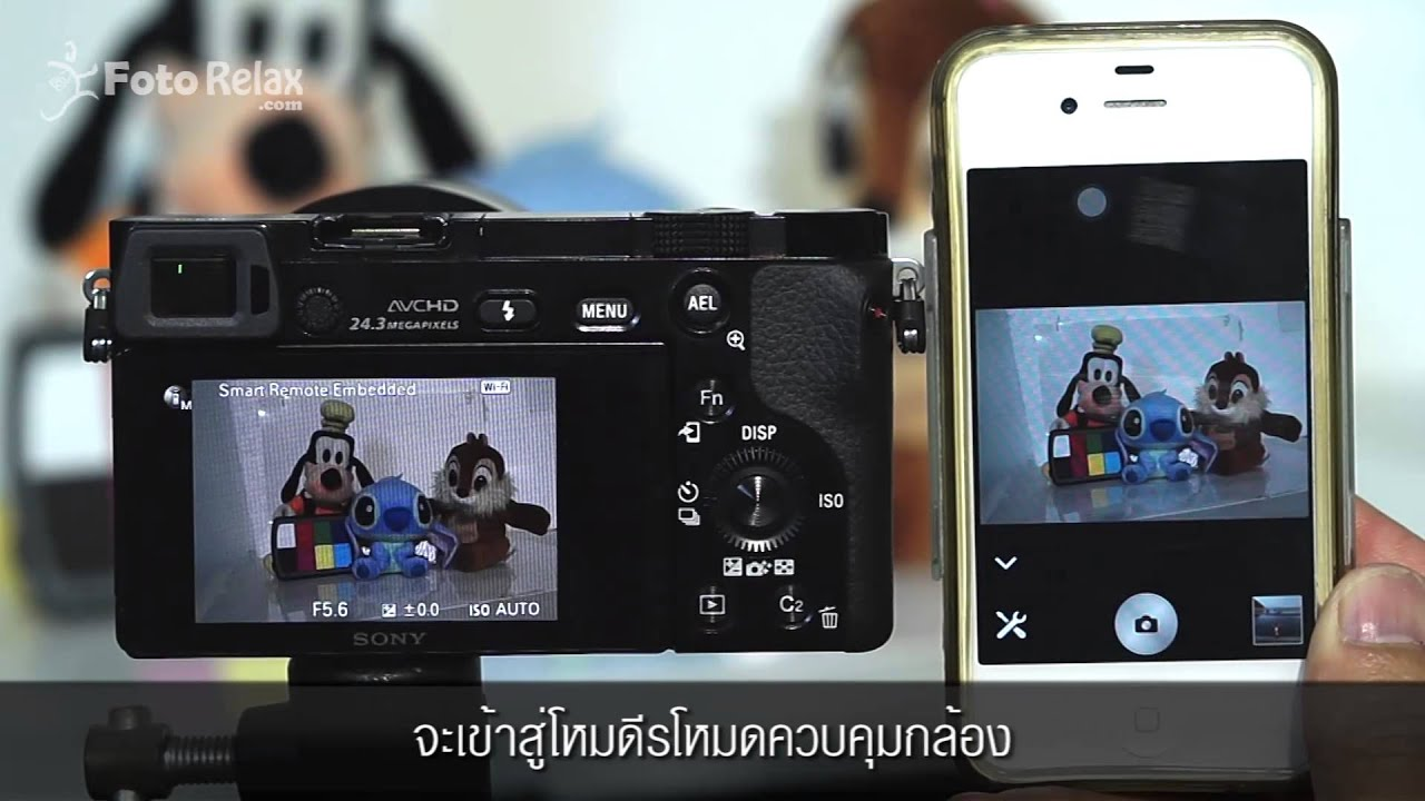 Sony A6000 Wi Fi Connectiona With Iphone Thai Edition