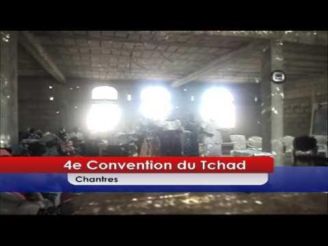 4e convention de N'Djamena - Matinée du 04 mars 2017