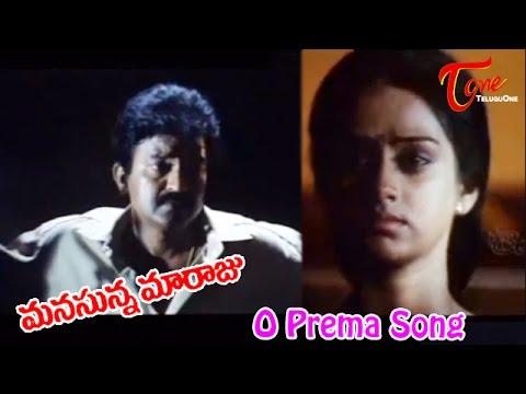 Manasunna Maaraju Movie Songs   Oh Prema   Rajashekar   Laya