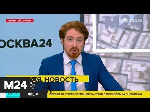 Еще 8 033 пациента вылечились от коронавируса в Москве - Москва 24