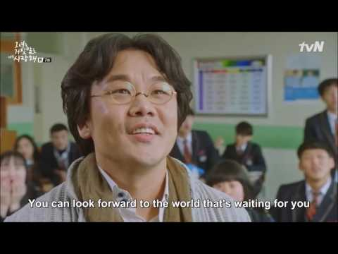 Your Days: Joy (Red Velvet) The Liar and His Lover I EP.7