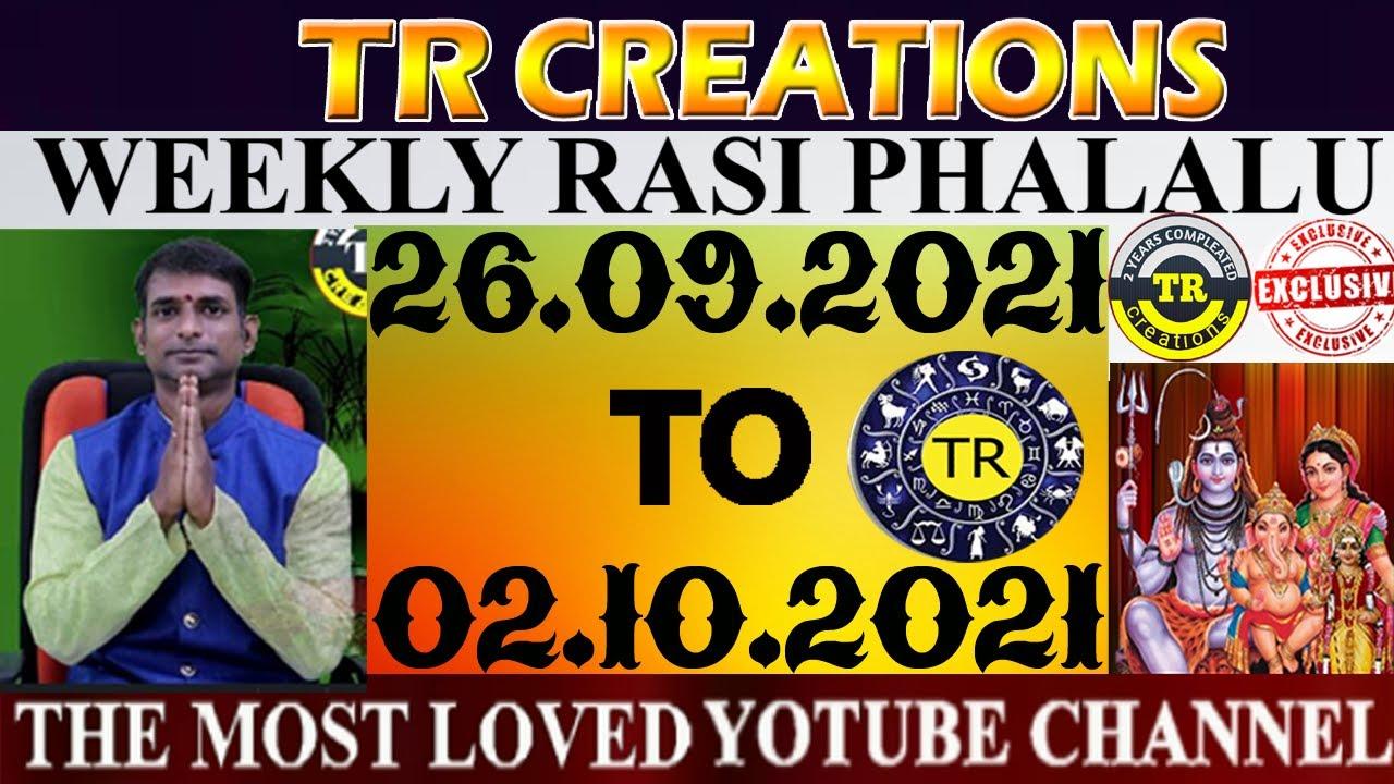 Download Weekly Rasi Phalalu September 26th To October 2nd 2021    TR CREATIONS    అన్ని రాశుల వారికి