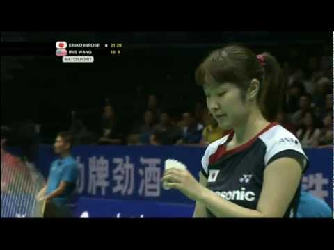 Group (Day 1) - Japan (E.Hirose) vs USA (Iris Wang) - Uber Cup 2012