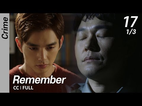 [CC/FULL] Remember EP17 (1/3) | 리멤버