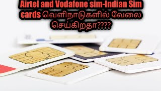 Indian Sim cards Working in Foreign countries   Monthly rental Charges   Tamil   Feel to Shar