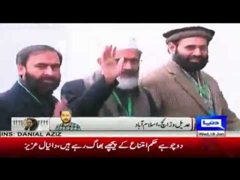 Bold Remarks of Justice Khosa on Panama Case Hearing